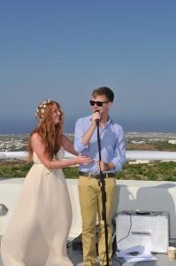 Wedding at Santo Winery