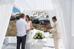 Wedding at Dana Villas  Weddign Terrace